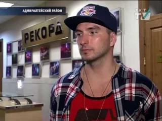 Звёзды хит-хопа и битбокса встретились в центре Петербурга