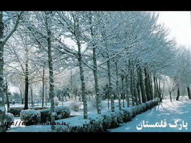 Moein - delam mikhad be isfahan bargardam (esfahan اصفهان)