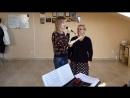 Инна Ботвинник - Нас бьют, мы летаем - репетиция