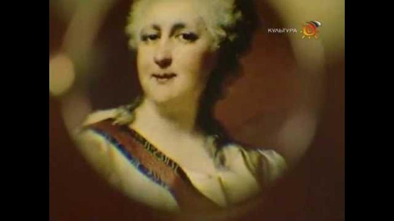 Дмитрий Левицкий Портрет Екатерины 2 в виде законодательницы в храме богини правосудия 71 серия