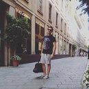 Личный фотоальбом Владислава Салуна