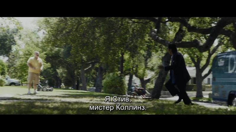 Дэнни Коллинз Второй шанс Danny Collins 2015