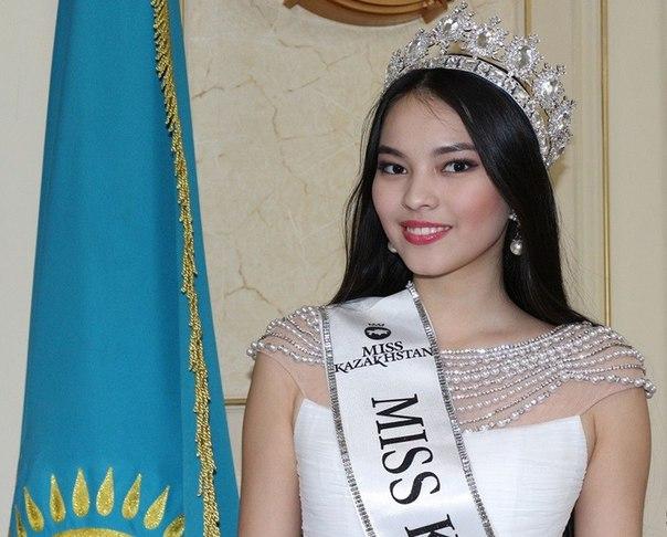 фото алии мергембаевой под телевизором
