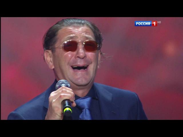Ирина Аллегрова и Григорий Лепс Я тебе не верю Новая волна 2016