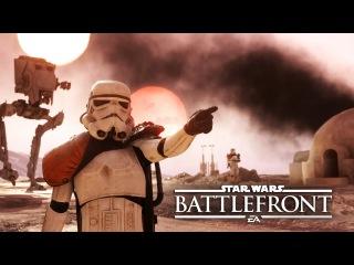 Сыграем в Star Wars Battlefront