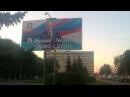 Проспект 50-летия ВЛКСМ в Ульяновске превращен в базар. 28.10.14