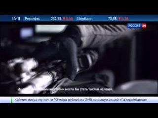 """Презентация нового бренда Концерна """"Калашников"""" в Москве"""