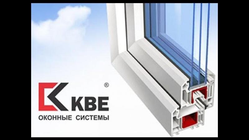Особенность окон KBE