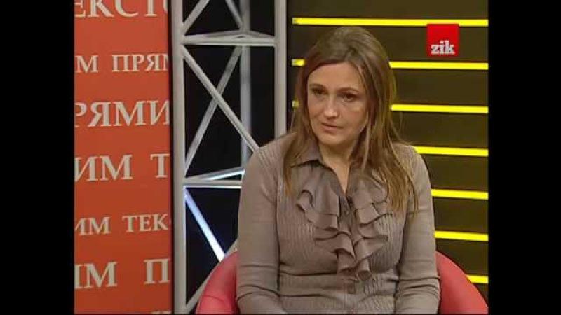 Рімма Білоцерківська правозахисник у програмі Прямим текстом