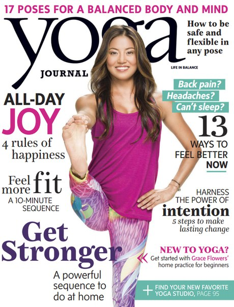 Yoga Journal - February 2016  USA vk.com