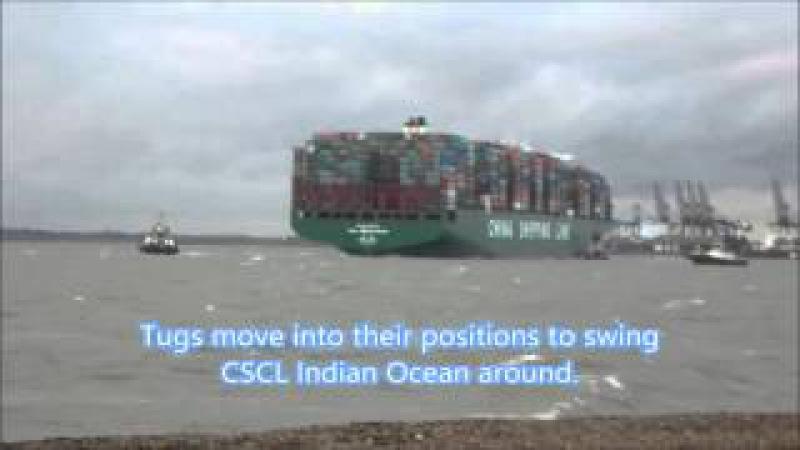 CSCL Indian Ocean заходит в Феликстоу в шторм