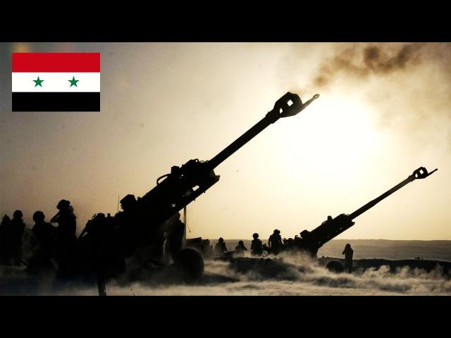 СИРИЯ Наступление на Мансур SYRIA SAA offensive on Mansura