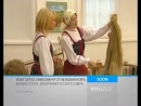 Vlc-record-2010-05-16-10h42m34s-Russian Travel Guide-.ts