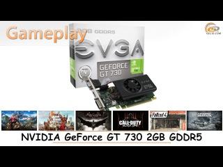 NVIDIA GeForce GT 730 2GB GDDR5: gameplay в 15 популярных играх