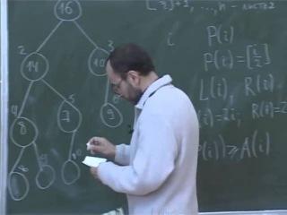 Лекция 3: Приложение потоковых алгоритмов. Алгоритмы сортировки