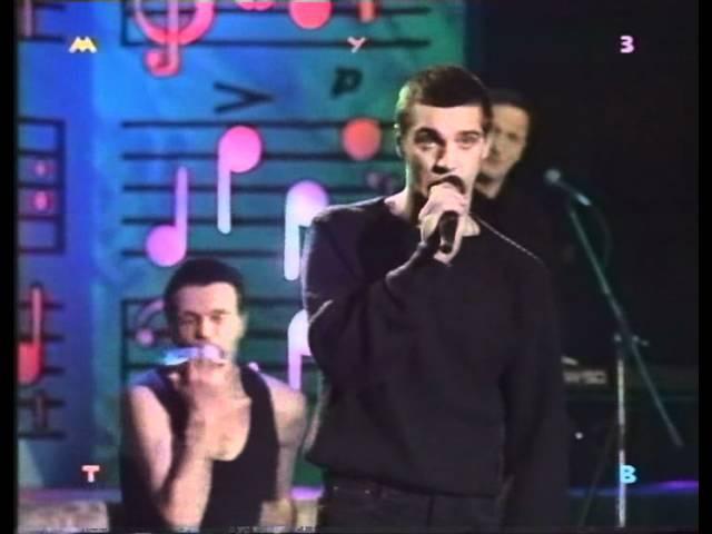 Лесоповал Королева Марго Песня года 1997