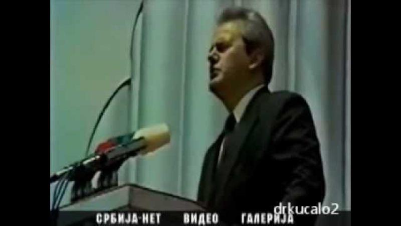 Celi govor Slobodana Miloševića na Gazimestanu 1989.