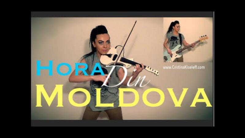 Hora din Moldova Nelly Ciobanu Violin Bass Cover Cristina Kiseleff
