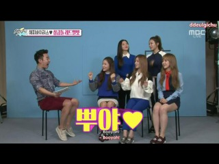 [ENG SUB] 150830 Red Velvet Section TV Cut - Video Dailymotion