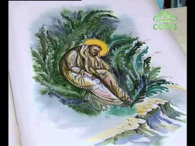 Книга «Образ терпения и надежды. Святые праведные богоотцы Иоаким и Анна»