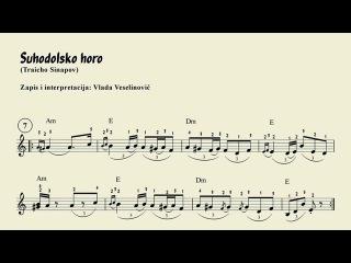 Suhodolsko horo (T.Sinapov) - Notni zapis i interpretacija Vlada Veselinovic