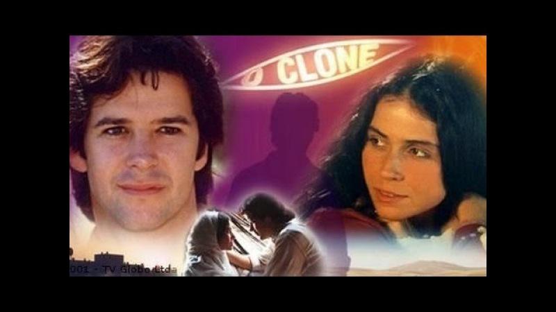 Клон / O Clone - Серия 2 из 250 (2001-2002) Сериал