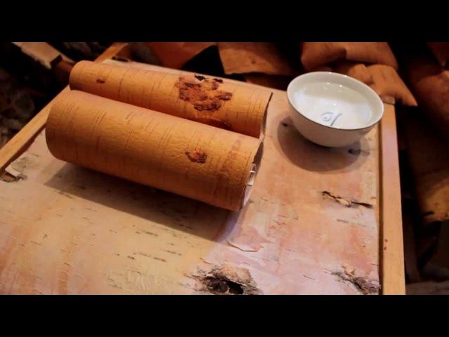 Размачивание бересты (Resuscitation brittle birch bark)