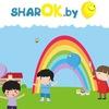 sharok.by - шарики Минск