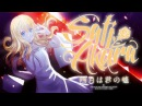 Shigatsu wa Kimi no Uso ED2 FULL orange Cover by Sati Akura