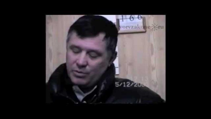 тюменский вор в законе Юрий Тишенков Ганс