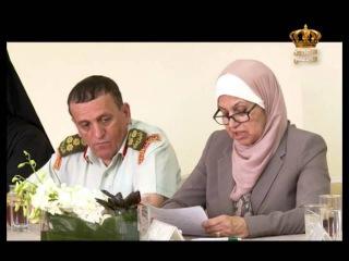 Королева Рания посетила Дом заботы о человеке в Al-Fuhais.