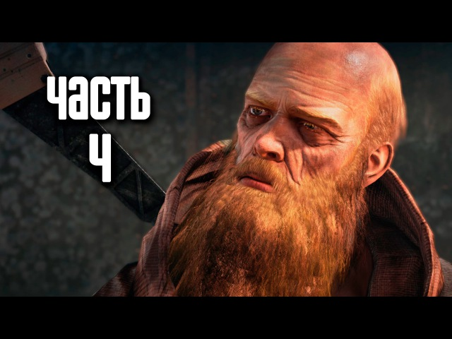 Прохождение Mad Max (Безумный Макс) [4K 60FPS] — Часть 4: Крепость Брюхореза