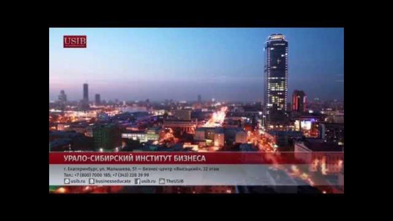 Алексей Семенцов - Апгрейд продаж (трейлер) USIB.RU