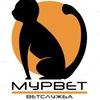 МурВет - Санкт-Петербург