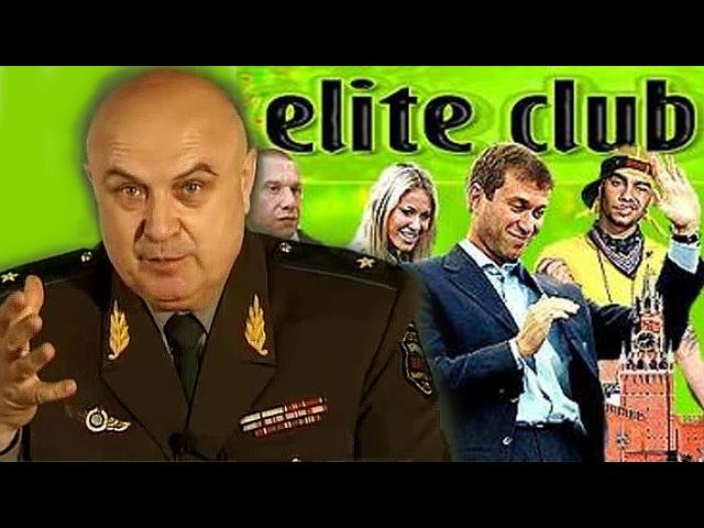 Школа КОБ - Деградация элиты привела к глобальному кризису