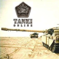 World of tanks размытое изображение