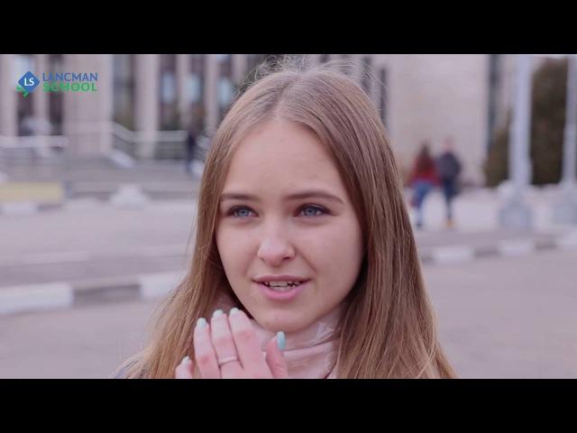 Отзыв о курсах ЕГЭ Lancman School Елены Ганенко (МГИМО)