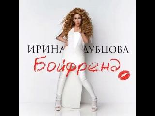 @ borodylia on Instagram: Моя подруга @ dubtsova_official и её новый хит! Слушать всем