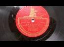 ,,Яблочко,,(Матросский танец) (Запись 1940 года)
