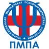 Психотерапевтическая Ассоциация (ПМПА)