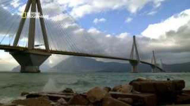 Инженерные идеи Сейсмоустойчивый мост