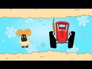 Песни для детей - мультфильм - Едет трактор - Мультик про машинки