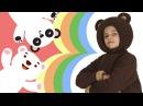 ТРИ МЕДВЕДЯ - ТРИ ВЕСЕЛЫХ МИШКИ Плюш Снежок Тишка - веселая детская песенка мультик