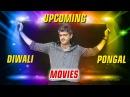 Ajith's Upcoming Diwali Pongal Release Movies | Siruthai Siva | Vishnuvardhan | Flixwood