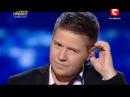 Украина мае талант 4 5.05.12 Евгений Литвинкович Мой фетиш