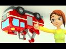 Мультики про машинки. Пожарная Машина и мАшина Автошкола. Мультики 2016