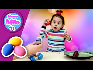 HAPPY MILA TV - Шоколадные Яйца