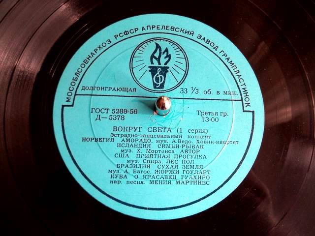 Мения Мартинес О красавец Гуахиро Menia Martinez Cuba old record 1956