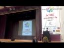 Репортаж студии МедиаМир Наш Фестиваль 2016