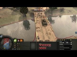 Company of heroes-Кидняк на мосту
